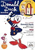 Disney Donald Duck Special Book (バラエティ)