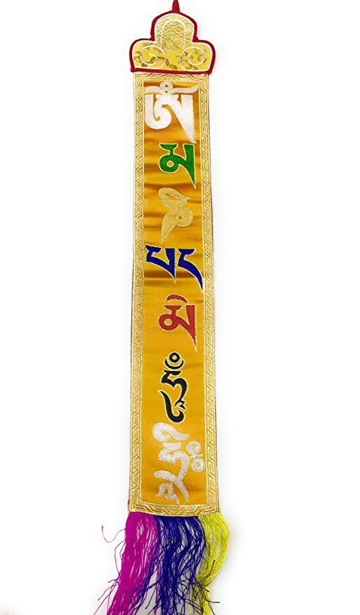 Amazon com: Tibetan Buddhist Yellow Silk Brocade Om mani