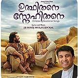 Udhithane Snehithane Christian Devotional Songs