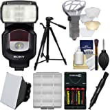 Sony Alpha HVL-F43M Flash with Video Light with Batteries + Charger + Soft Box + Diffuser Bouncer + Tripod + Kit