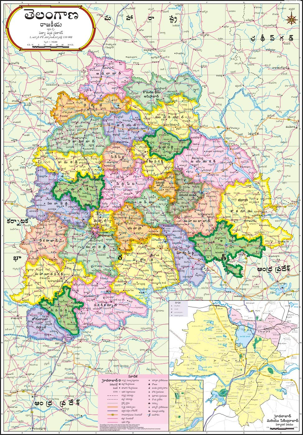 Buy Telangana Map : Telugu Book Online at Low Prices in India