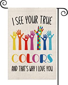 AVOIN Autism Garden Flag Vertical Double Sized I See Your True Colors Hands, Puzzle Piece Inspirational Support Yard Outdoor Decoration 12.5 x 18 Inch