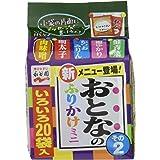 Nagatanien OTONA NO FURIKAKE Mini #2 | Rice Seasoning | 34.8g ( 20 Pcs ) [ Japanese Import ]