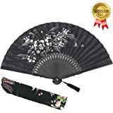 """OMyTea """"Grassflowers"""" 8.27""""(21cm) Hand Held Folding Fans - With a Fabric Sleeve for Protection for Gifts - Chinese / Japanese Vintage Retro Style (Black)"""