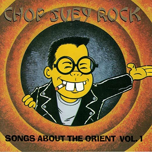 Chop Suey Rock: Songs About the Orient Volume 1 - Amazon.com ...