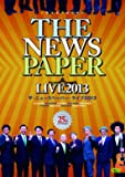THE NEWSPAPER LIVE2013 [DVD]