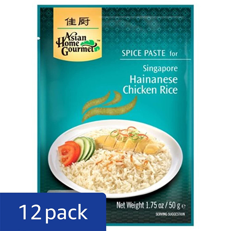 Amazon.com : Asian Home Gourmet Singapore Hainanese Chicken Rice ...
