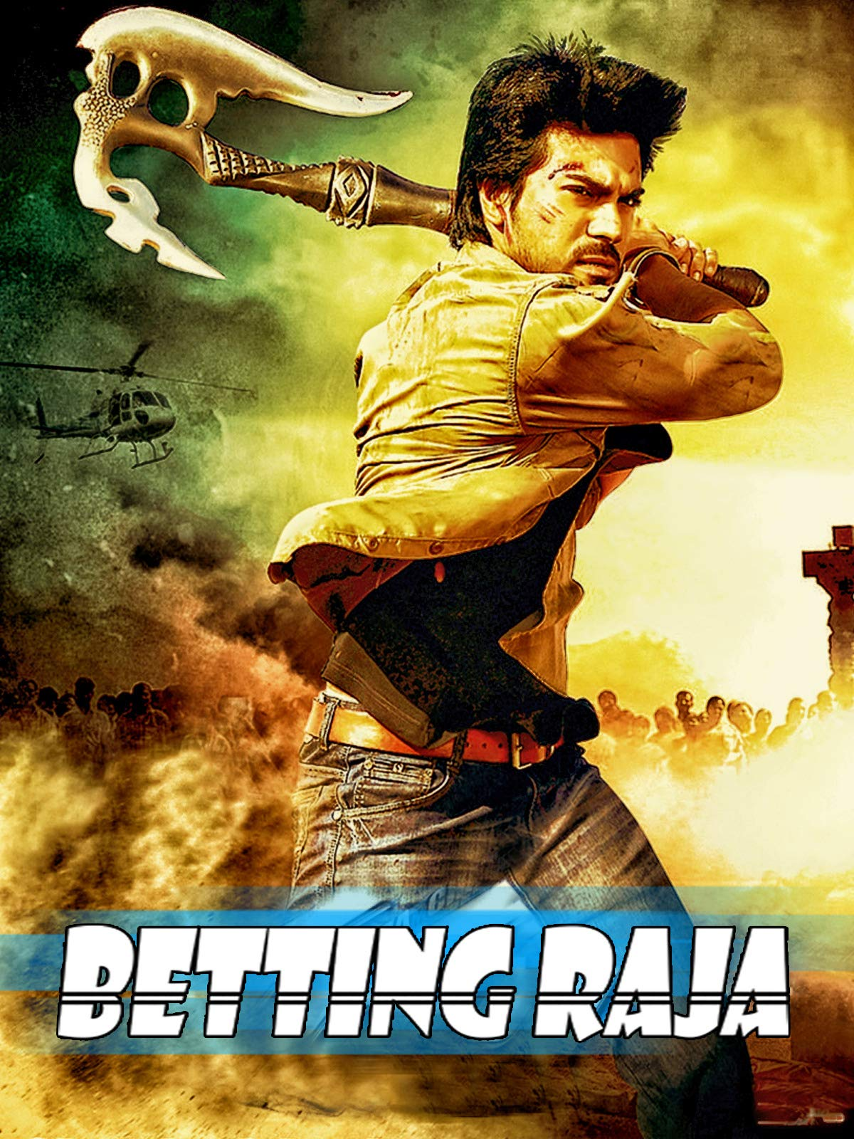 Betting raja movie images betting line national championship