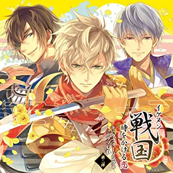 Character Song Drama CD 2