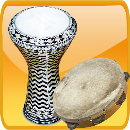 Darbuka  tambourine and big drum
