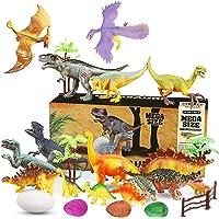 Harxin 26 Pcs Juguete Dinosaurio, Juguete Dinosaurio Educativo Dinosaurio Edificio Jurásico Mundo Juguetes Infantiles…