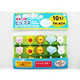 10 Pcs Animal Food Picks for Bento Box Decoration, Party Accessories