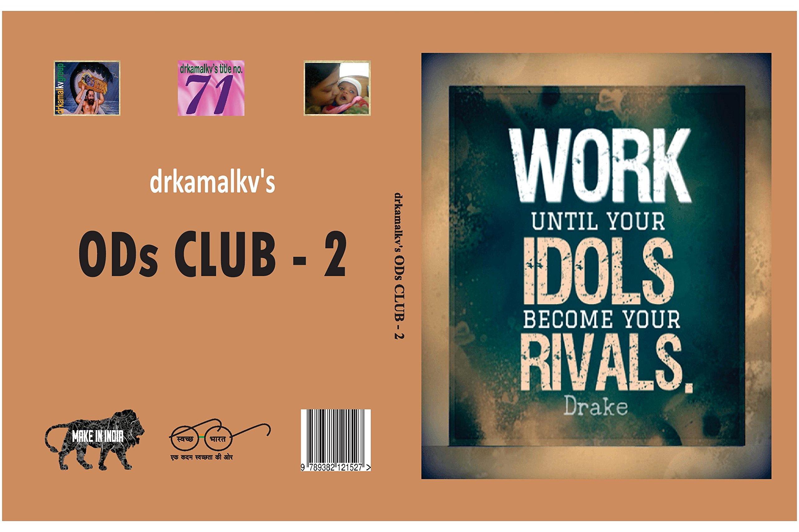 Amazon Buy OD s CLUB 2nd Book line at Low Prices in India