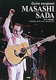 Guitar songbook さだまさし スペシャルセレクション (ギター弾き語り)