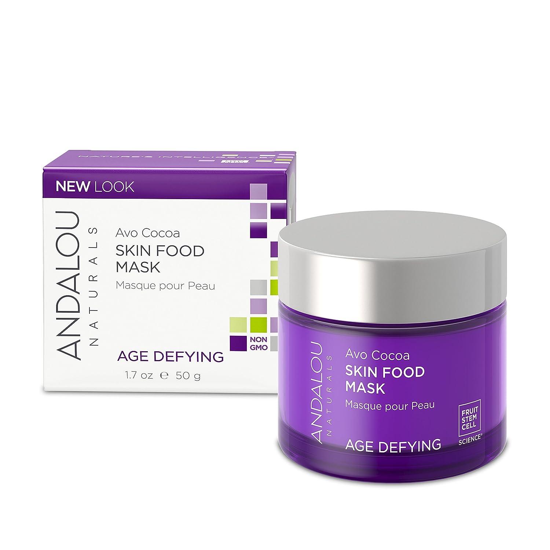 Andalou Naturals Avo Cocoa Skin Food Mask, 1.7 Oz 43744