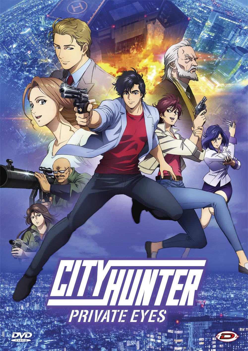 City Hunter Private Eyes: Amazon.it: Animazione Giapponese, Animazione  Giapponese: Film e TV