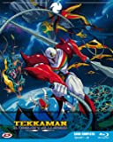 Tekkaman - Il Cavaliere Dello Spazio (Eps 01-26) (3 Blu-Ray)