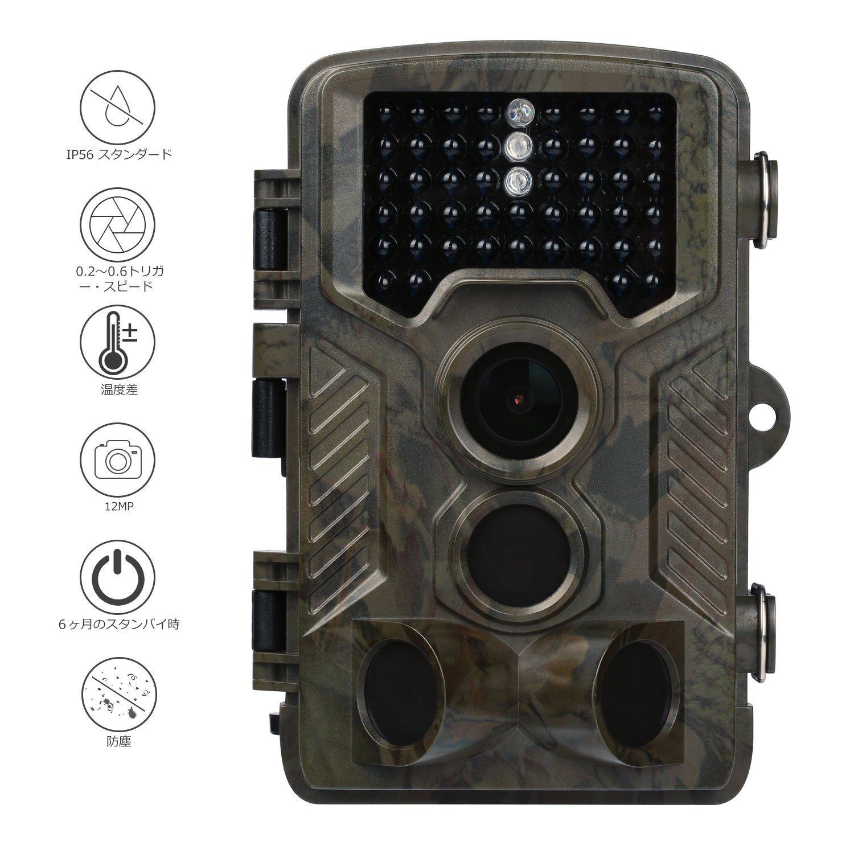 海外並行輸入正規品 TENCO(天高)トレイルカメラ 240日超長待機 2.4インチ液晶 野生動物調査用野外監視カメラ 暗視カメラ 狩猟モニターカメラ 240日超長待機 2.4インチ液晶 B01L6JFT7W 1600W画素 46個赤外線LEDライト 25M検知距離IP56防水 B01L6JFT7W, 子供服のS&H:43ec3900 --- a0267596.xsph.ru