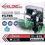 Xilong Filtro De Mochila XL810 2w 180 L/h