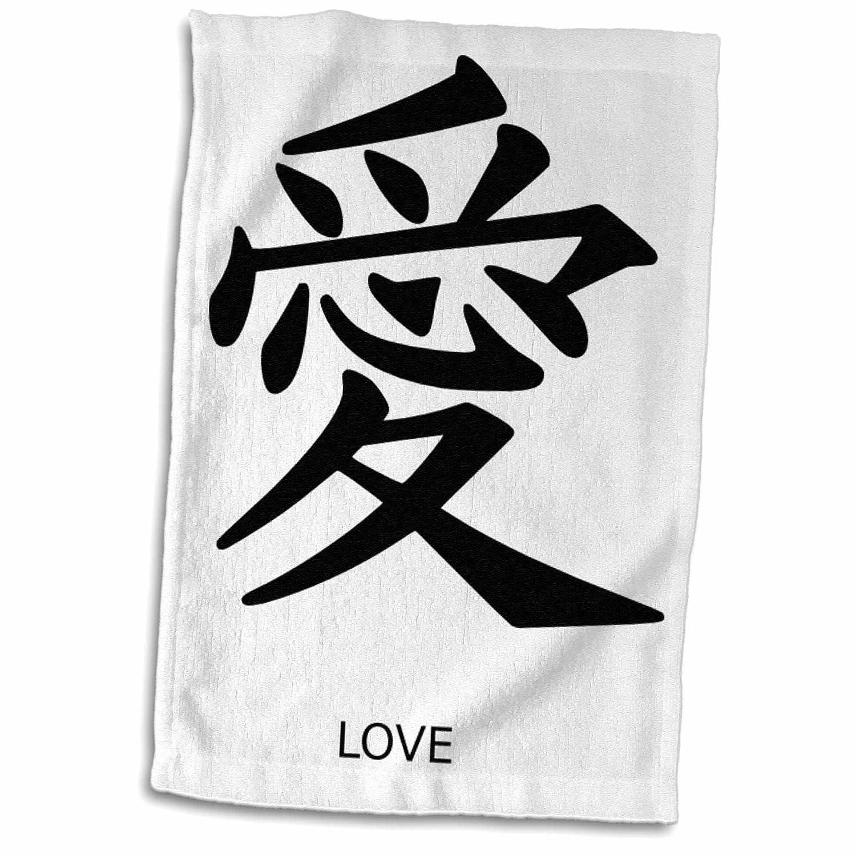15 x 22 15 x 22 3dRose 3D Rose Japanese Sign for Love TWL/_52371/_1 Towel