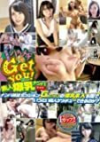 沢井亮のハチャメチャ素人爆乳ナンパ もみもみGet You!げっちゅ〜 #002 [DVD]