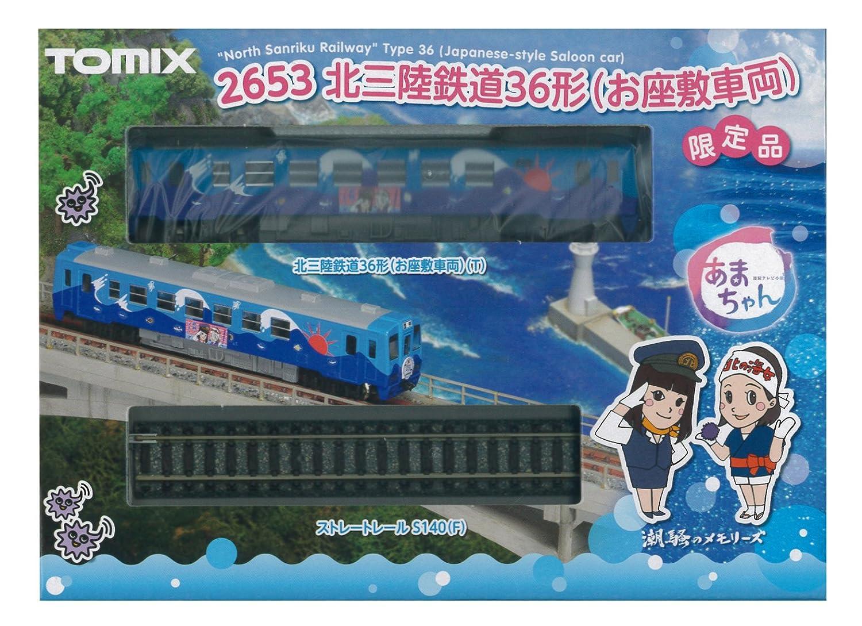 Calibro TOMIX N 2653 [Limitata] nord Sanriku Railway 36 modulo (veicolo salone) (japan import)