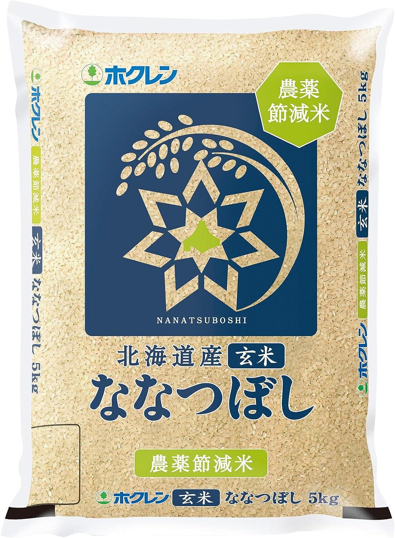品種 お 米