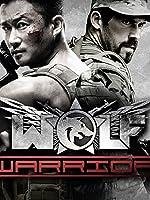 Wolf Warrior [dt./OV]