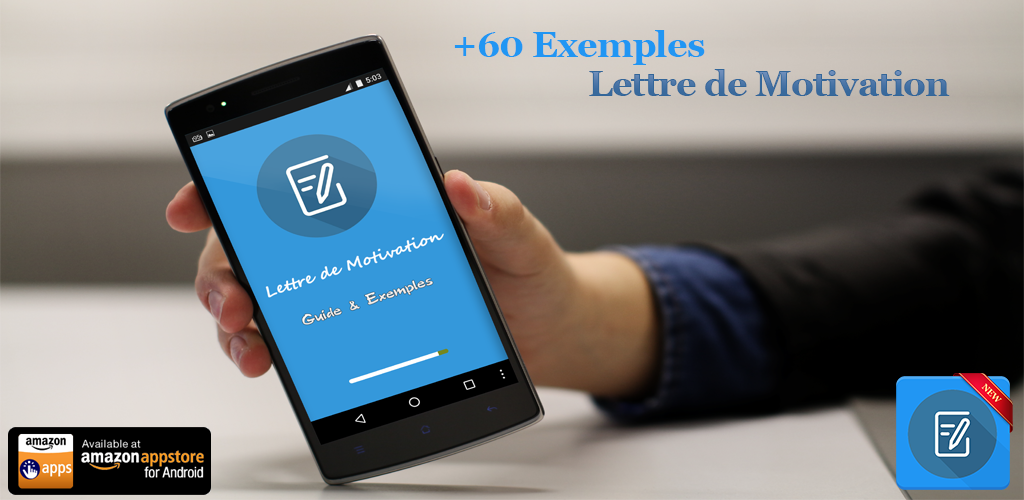 Amazon Com Lettre De Motivation Guide Appstore For Android