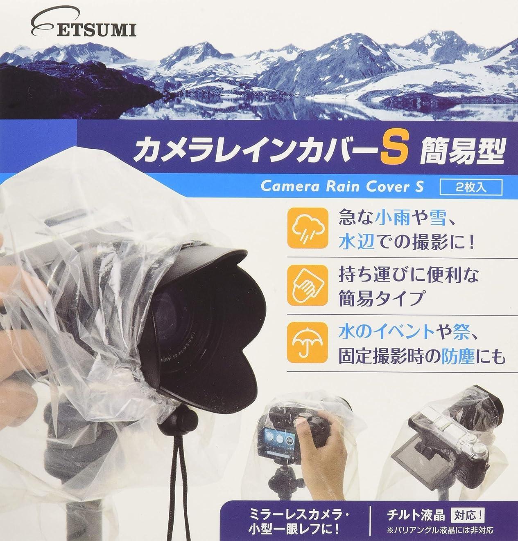 おもしろいバレエ推定するZENIC 最新品カメラレインカバー カメラ レインジャケット レインカバー 軽量薄柔らかな素材 フレキシブル 防水防塵 簡単操作 カメラ 一眼レフ用 汎用機種対応