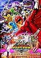 劇場版 動物戦隊ジュウオウジャー ドキドキ サーカス パニック! コレクターズパック [DVD]