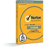 ノートン セキュリティ プレミアム 1年 10台版 (Windows/Mac/Android/iOS対応) (最新版)