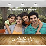 Avikalp Exclusive Personalized Customized Full Hd Wallpapers 3D Look Beautiful Personalised Customised (3 X 2 Ft)