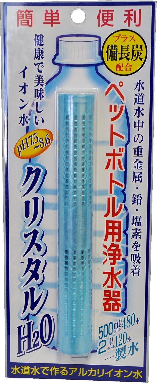 Botellas de PET para purificador de agua cristalina H2O (Jap?n importaci?n / El paquete y el manual est?n escritos ...