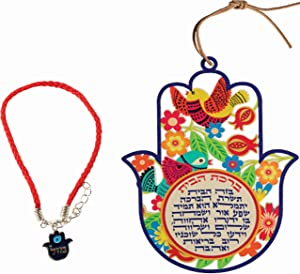 MASORET Set: Multicolor Hamsa Hebrew Home Blessing Birds and Flowers 17 cm with Red Bracelet 4.3