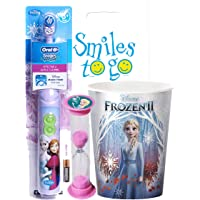 Frozen Elsa Bright Smile Oral Hygiene Bundle! Turbo Spin Toothbrush, Brushing Timer & Mouthwash Rinse Cup! Plus Dental Gift Bag & Tooth Saver Necklace!
