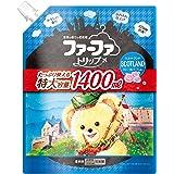 【大容量】 ファーファ 濃縮柔軟剤 スコットランド フローラルソープの香り 詰替用 1400ml