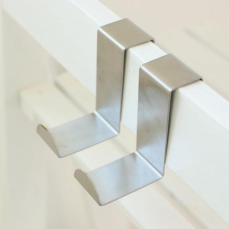 RoseAmor Durable Strong Stainless Steel Reversible Hooks Over Door Cupboard Hanger Holder Space Saving Pack of 4
