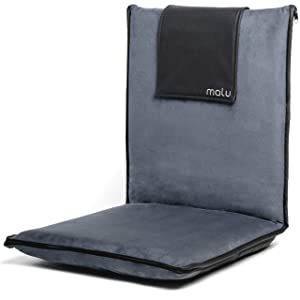malu Luxury Padded Floor Chair with Back Support - Meditation Cushion w/ Adjustable Fully Folding Backrest and Removable Gray Washable Cover - Portable - Easy Wash Nylon Bottom - Vegan Leather Accents