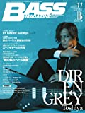 BASS MAGAZINE (ベース マガジン) 2018年 11月号 [雑誌]