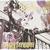 FAN'S BEST ALBUM 「This is DaizyStripper」【Expert盤】