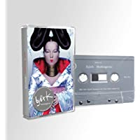 Homogenic (Audio Cassette)