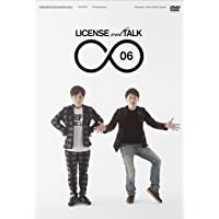 LICENSE vol.TALK∞06 [DVD]