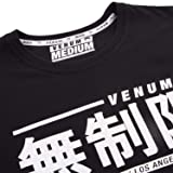 Venum Limitless T-Shirt - Black-XL T-Shirt Men