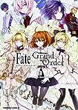 Fate/Grand Order コミックアラカルト (2) (カドカワコミックス・エース)