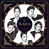 Kara 4th Album [Full Bloom]