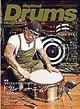Rhythm & Drums magazine (リズム アンド ドラムマガジン) 2019年9月号 [雑誌]