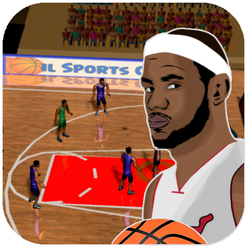 Basketball]()