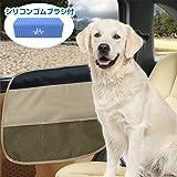 車内ドアを爪傷(擦り傷)や汚れから強力に防ぐ! DRIVE PET GUARD ドライブペットガード (オークベージュ) [2枚組・シリコンゴムブラシ付] 犬用・猫用