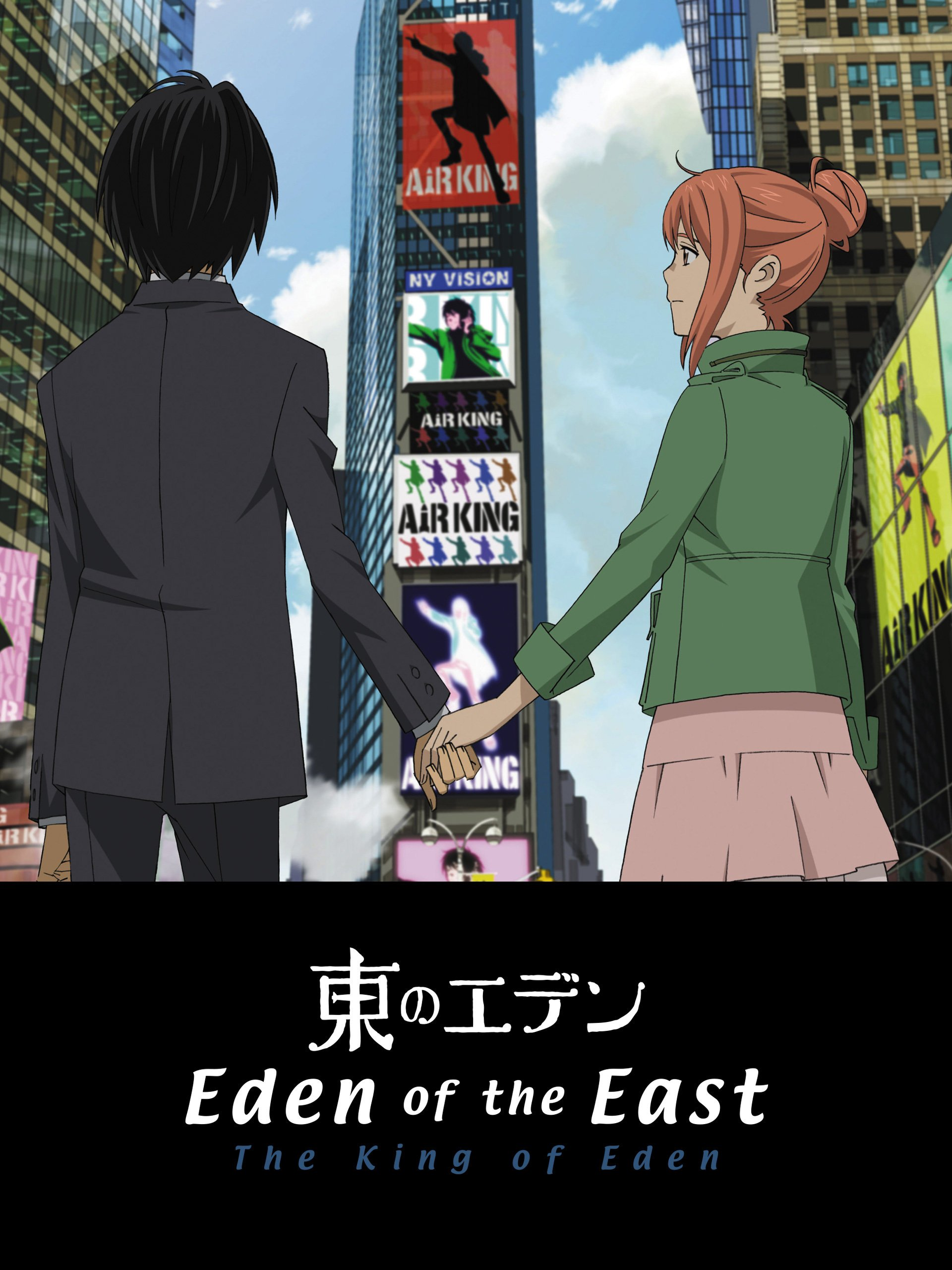 Watch Eden Of The East King Of Eden Prime Video